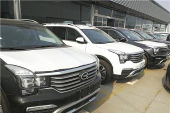 广汽传祺GS8现车年终冲量团购促销活动