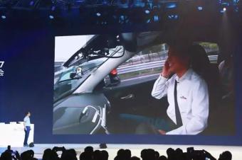 北京出炉国内首部自动驾驶新规