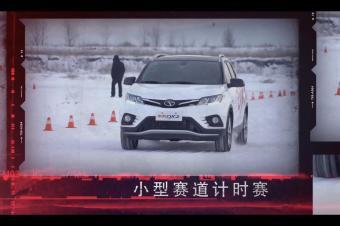 在冰雪路面上怎么搞比赛?不看视频你能猜到结局吗