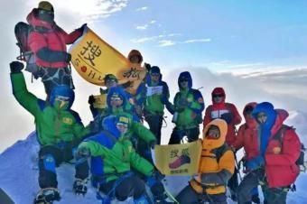 这些车企登山队员都成功登顶岗什卡雪峰!