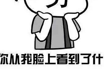 这七种人到春节依旧买不到车,知道为什么吗?