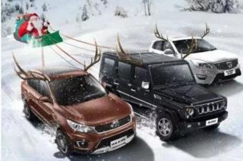 圣诞营销哪家强?追忆16年各大车企圣诞海报。