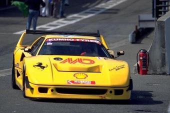 在荷兰出品的法拉利F40赛车