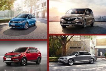 轿车、SUV还是MPV,十五万预算买车如何不纠结