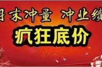 18款大众迈腾报价 北京最高优惠8万 全国上牌