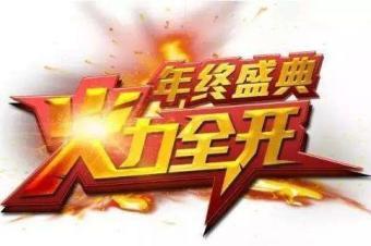 18款大众迈腾报价 北京年末冲量 最高优惠8万