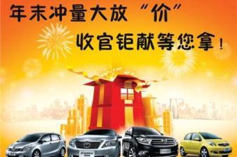 18款奥迪A4L报价图片配置油耗 北京团购批发