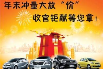 17款丰田汉兰达2.0t最高优惠8万元