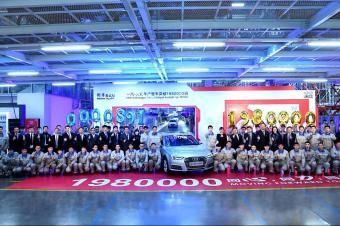 一汽-大众2017年产整车突破198万辆