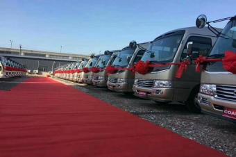 北京丰田考斯特一汽丰田4s店最低价格裸车销售
