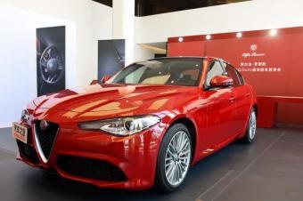 阿尔法·罗密欧Giulia豪华版最低价格多少钱
