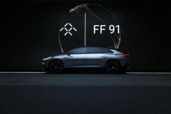 FF首款量产车全球首发【车史今日】