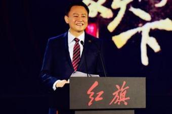 红旗品牌将于1月8日在京发布全新战略