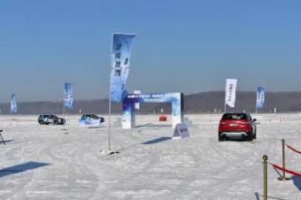车哥们试驾|冰雪路面上,中华V6表现如何?