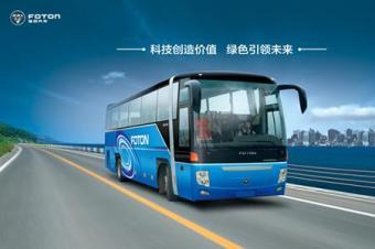 2018车视盛典,福田欧辉,塑造中国客车新品质