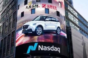 众泰汽车携手央视《舌尖上的中国》
