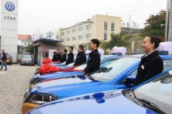 上汽大众内江合众166台出租车交车仪式圆满结束