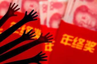 车企2017年终奖曝光:广汽传祺12个月工资……