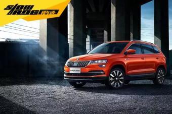 斯柯达柯珞克3月将上市 家用小型SUV又一选择