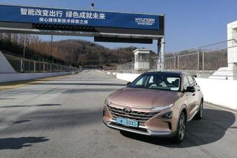 动力操控比肩燃油车 现代NEXO氢动力电动车