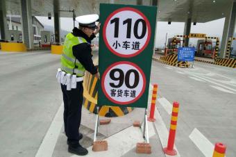 国内要建不限速高速公路?靠谱吗?