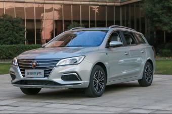 实拍全球首款纯电动休旅车荣威Ei5 美得让人心动