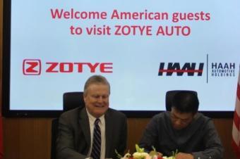 众泰签约美国汉姆公司吹响进军北美号角