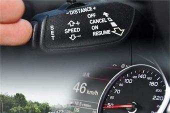 关于汽车巡航控制,这些事你真的未必知道!