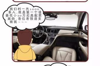 为了帮你买车老司机拼了,5-30万元轿车逐一推荐