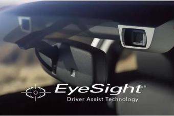 程序猿反抗离职?斯巴鲁的EyeSight完蛋了?
