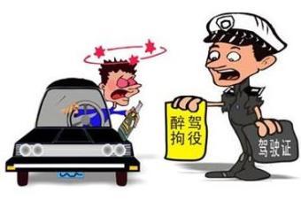 奉劝:喝酒不开车,开车不喝酒