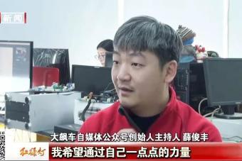 号外:大飙车登上BTV北京电视台
