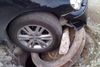 """这些""""轮胎杀手""""有点狠,你碰上过它们吗?"""