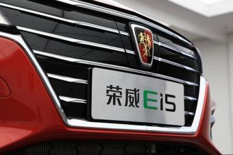 全球首款纯电动旅行车 荣威Ei5会不会来得太早了
