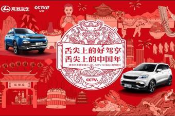 大年初四只看《舌尖上的中国3》,中国味都在这