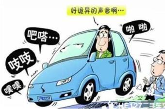 """春节返程归来 遇到这三个汽车问题 别拿它当""""病"""""""
