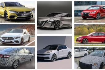 2018年最值得期待的八款轿车 你最喜欢哪款?