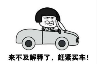 新年伊始,这四款豪华SUV就玩大降价?