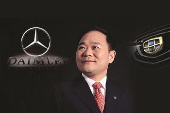吉利成为戴勒姆最大股东,战略布局电动汽车市场