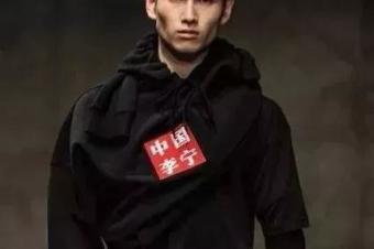 """李宁卫衣炒成高价,中国品牌终于能和""""贵""""沾边了吗"""