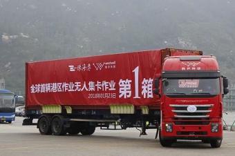 港口里玩无人卡车!西井科技这样撬动数十亿市场