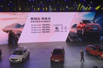 售13.99万元起的紧凑型SUV珂珞克上市