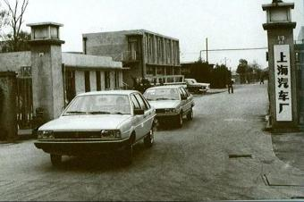 80后看过来 你还记得小时候街头上什么车最多吗?