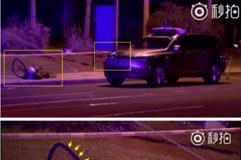 自动驾驶全球首撞致死,Uber和沃尔沃谁背锅?