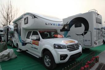 亚洲最大规模房车露营展竟在北京,出门旅行不住酒店