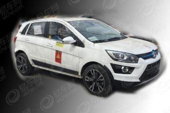 续航500km明年上市 北汽新能源全新小型SUV