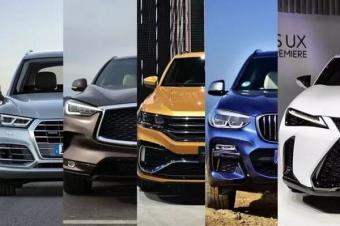 2018年最值得期待的5款豪华SUV