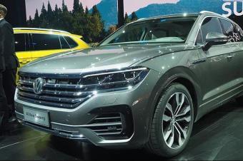 大众最强SUV全球首发!与宾利兰博基尼同平台