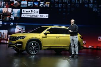 一汽-大众中型SUV Advanced正式发布