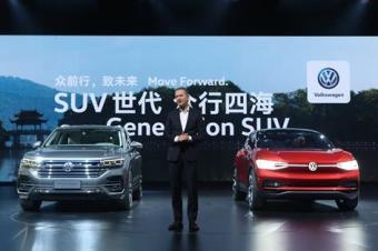 全新一代途锐全球首发,大众汽车品牌4款全新SUV